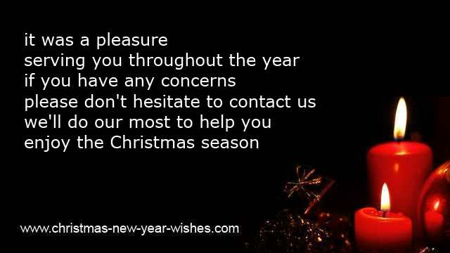 merry christmas and happy new year wishes to clients