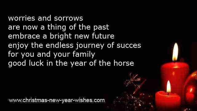 chinese year of the horse new year wishes