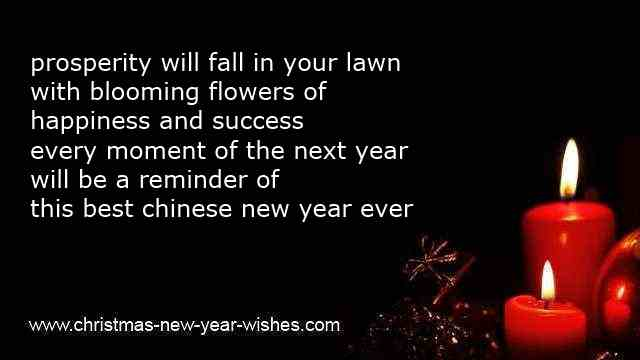 chinese new year wishes in english