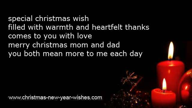 missing you christmas poem for dad