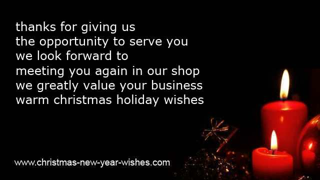 new year sayings customer
