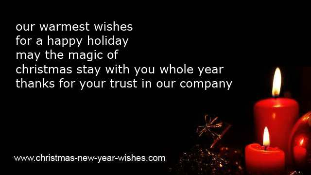 new year wishes to business clients