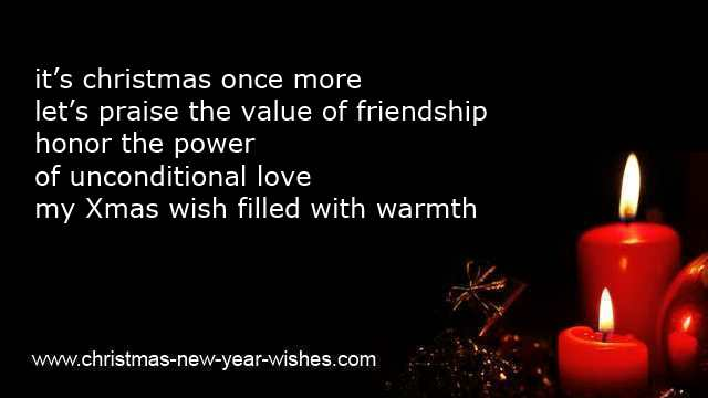 christmas poem to friends