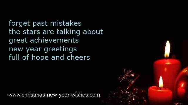 New year text messages merry christmas and happy new year 2018 new year text messages m4hsunfo
