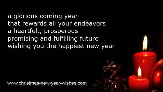 happiest new year poems