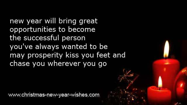 inspirational new years greetings