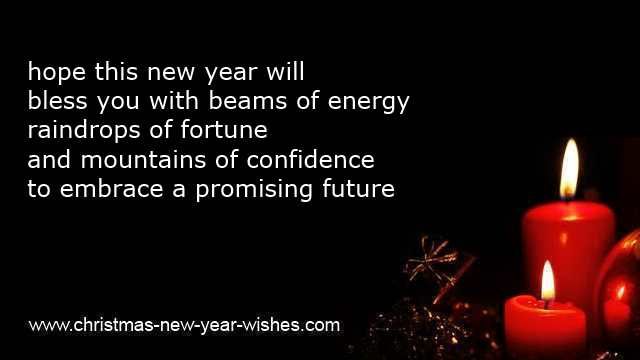 inspiring new year sayings