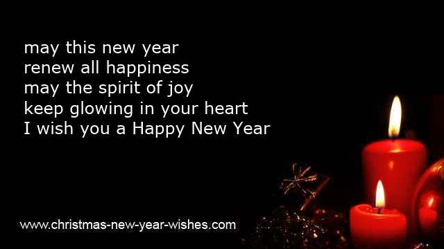 happiest prosperous new year wishes