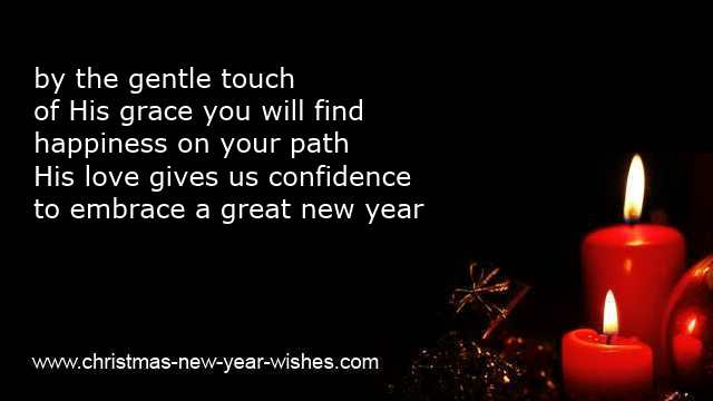 christian new year wish